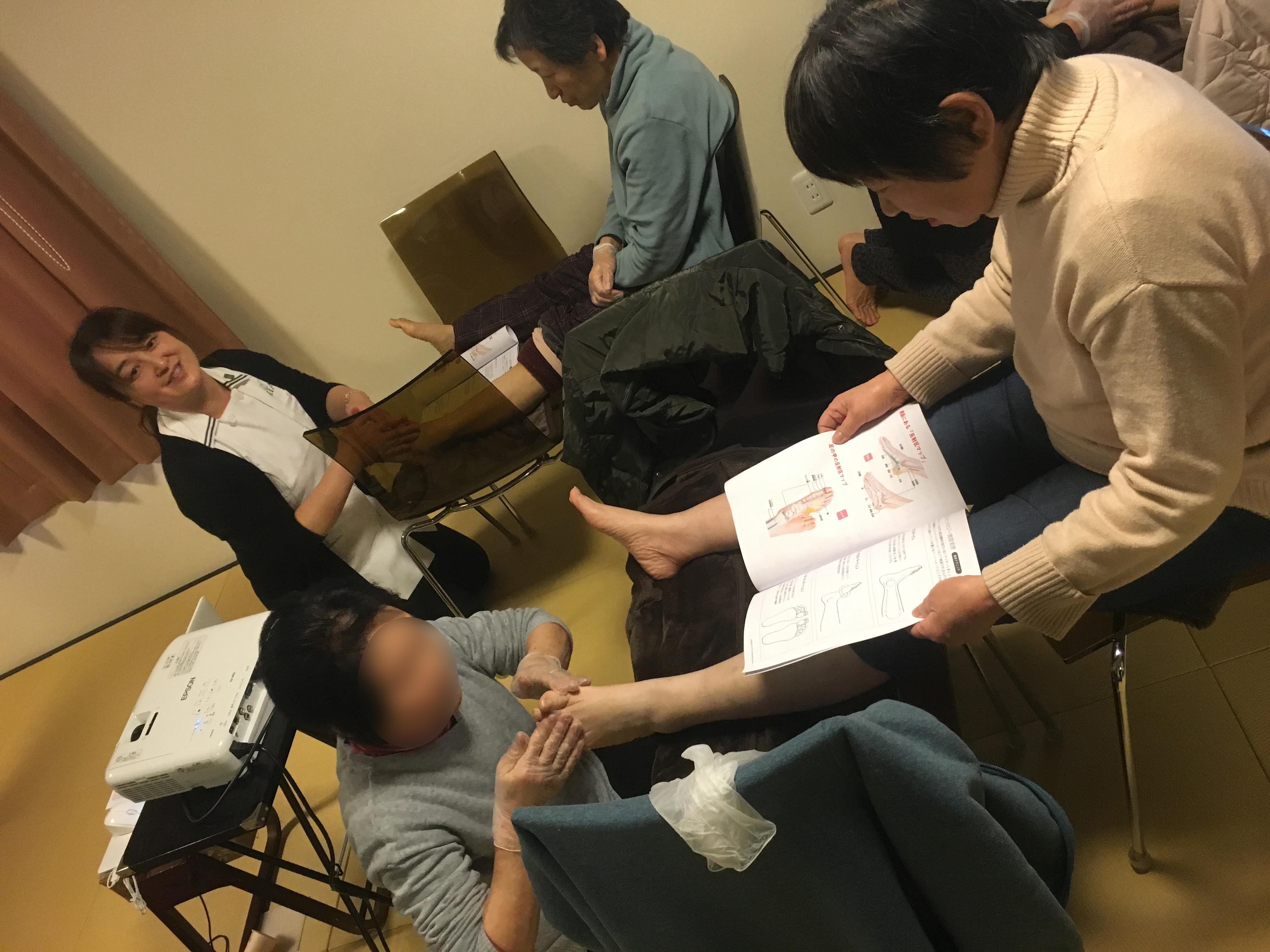【体験教室】足つぼマッサージ勉強会