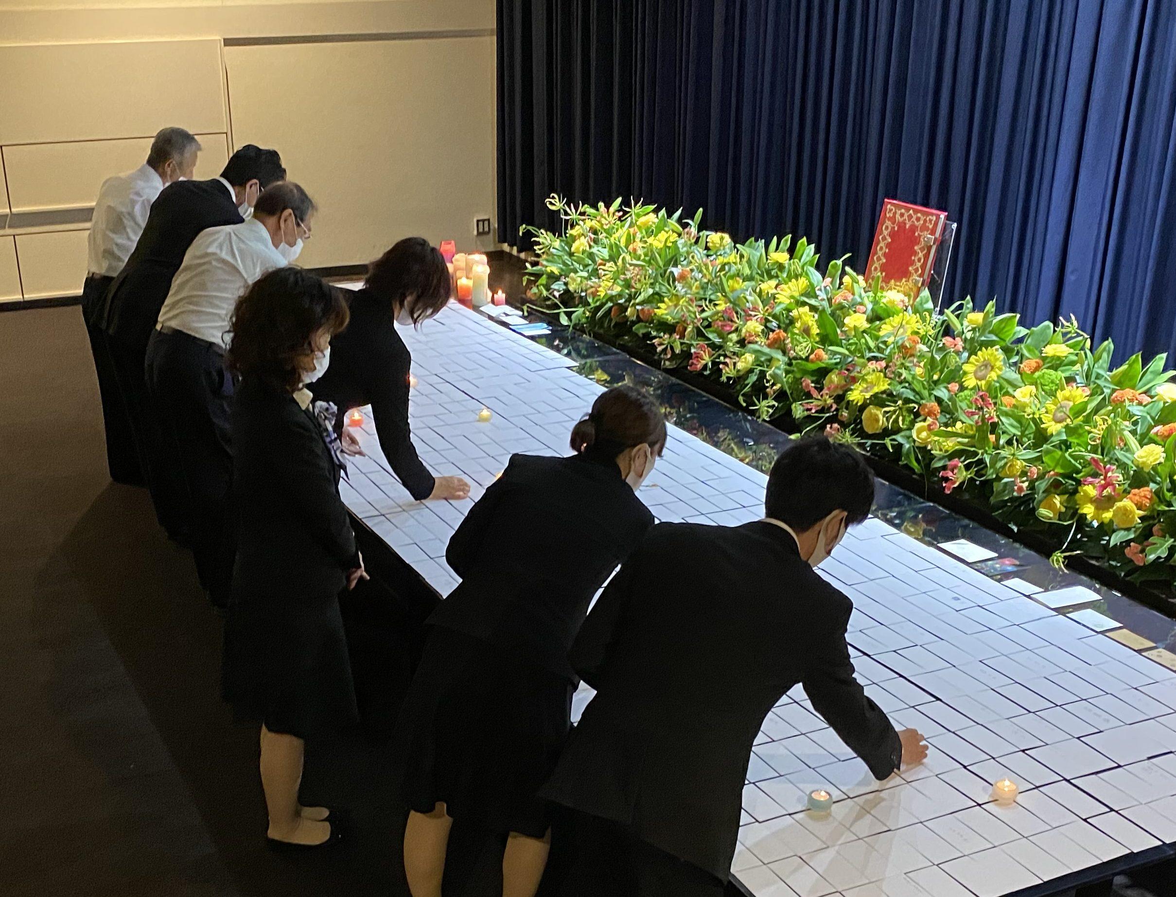 【慰霊祭】サイエングループ 慰霊祭2020