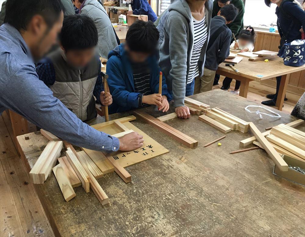 【体験教室】わくわく木工教室を開催しました